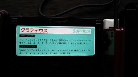 comand1_0121.jpg
